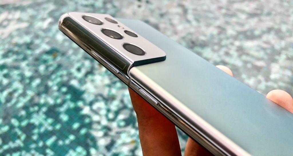 Pandang Pertama : Samsung Galaxy S21 Ultra Malaysia 28