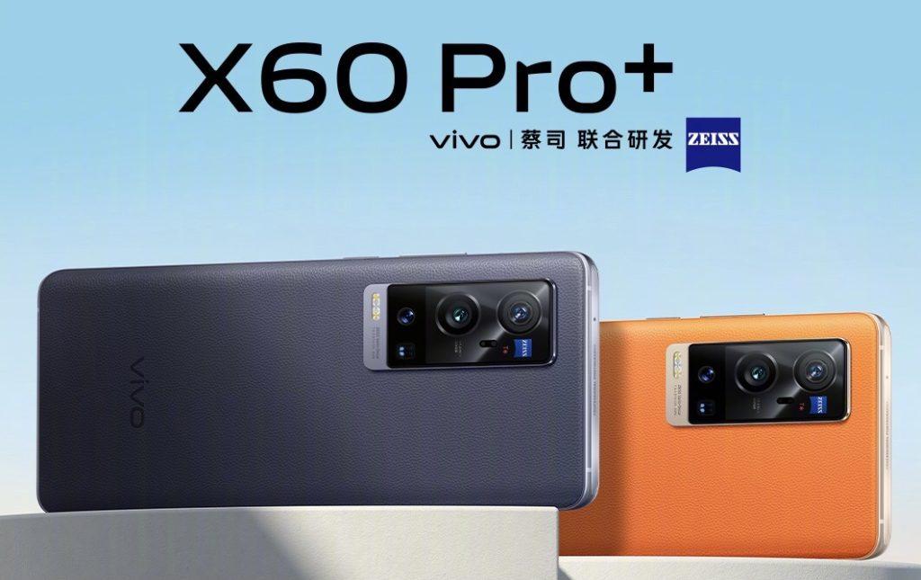 Vivo X60 Pro+ kini rasmi dengan Snapdragon 888 & teknologi kamera yang lebih hebat 11