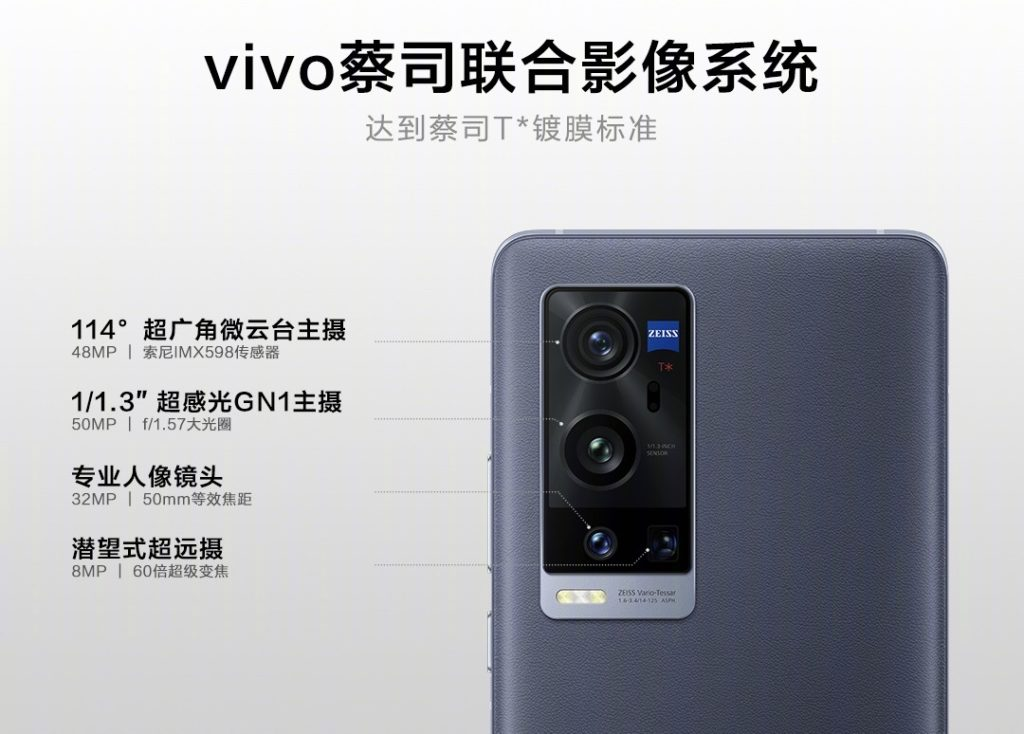 Vivo X60 Pro+ kini rasmi dengan Snapdragon 888 & teknologi kamera yang lebih hebat 13