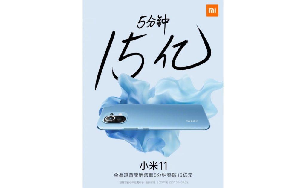 350,000 unit Xiaomi Mi 11 berjaya dijual dalam masa 5 minit 5