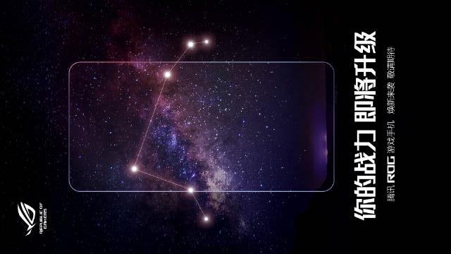 Asus ROG Phone 4 akan hadir dengan pemproses SD888 & bateri 6,000mAh (65W) 3