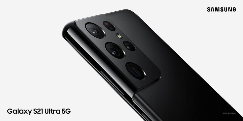 5 ciri Samsung Galaxy S21 Ultra yang patut anda ketahui 13