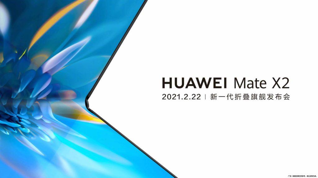 Telefon Pintar Foldable Huawei Mate X2 akan dilancarkan pada 22 Februari ini 3