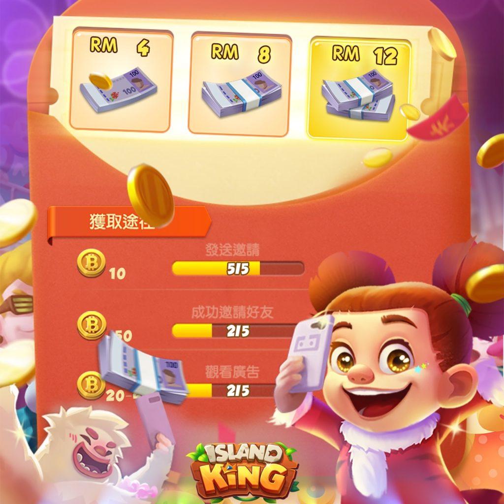 Permainan Video Island King merupakan permainan No.1 di Google Play Store dan Apple App Store hanya seminggu selepas pelancaran 26