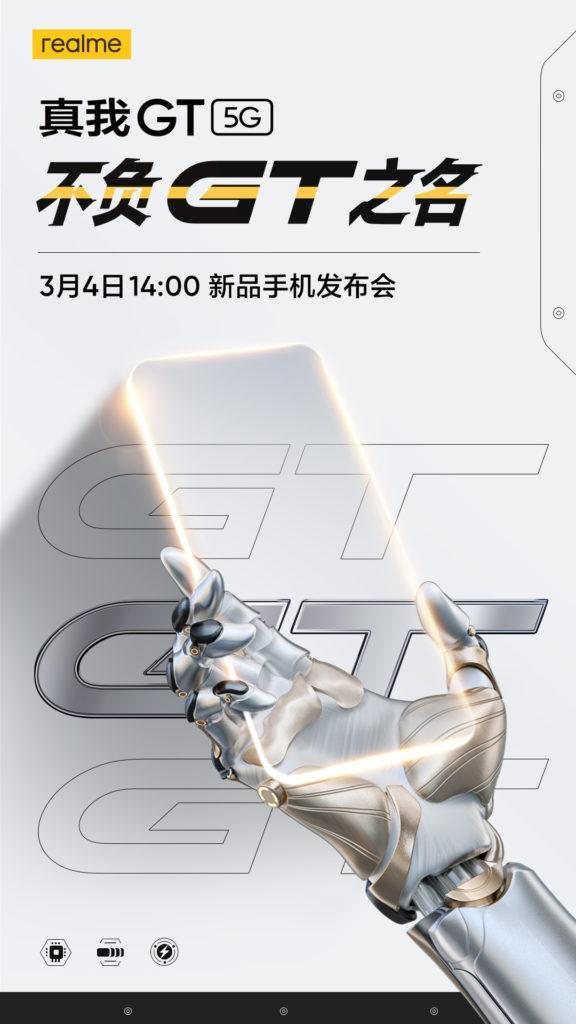 realme GT akan dilancarkan pada 4 Mac ini dengan Snapdragon 888 dan skrin AMOLED 120Hz 6