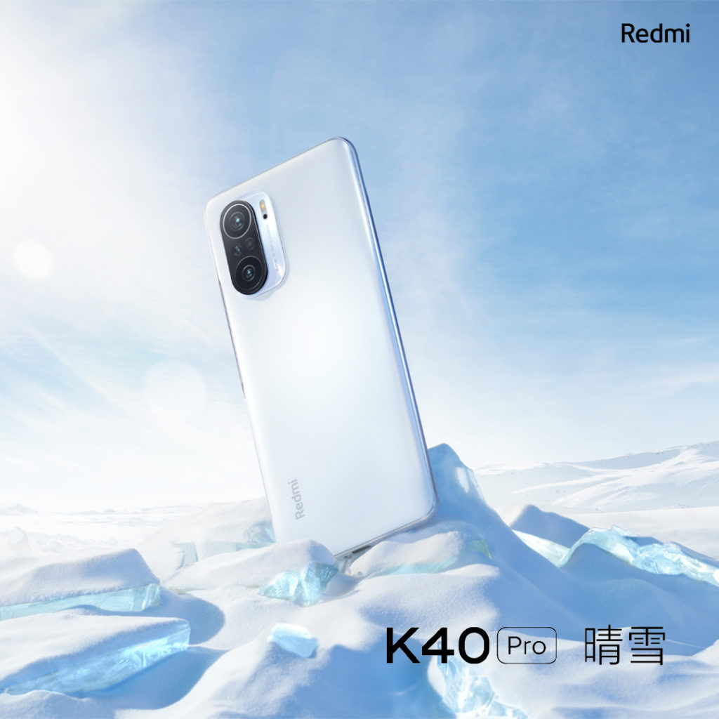 Siri Redmi K40 kini rasmi - skrin E4 AMOLED 120Hz, cipset flagship Snapdragon 888 & sensor utama 108MP 19