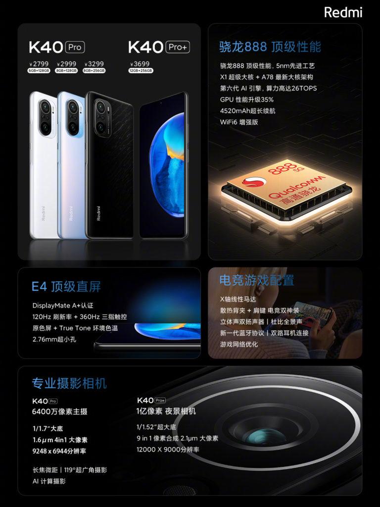 Siri Redmi K40 kini rasmi - skrin E4 AMOLED 120Hz, cipset flagship Snapdragon 888 & sensor utama 108MP 17