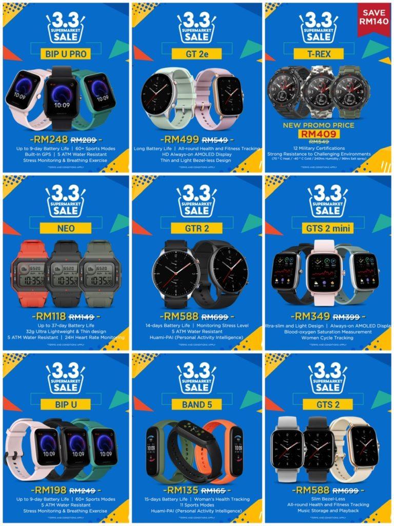 Nikmati diskaun sehingga 26% bagi pembelian jam pintar Amazfit di Shopee dan Lazada pada 3 Mac ini 9