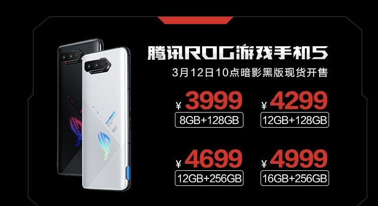Asus ROG Phone 5 Pro dan ROG Phone 5 kini rasmi - harga dari RM 2,999 sahaja 19