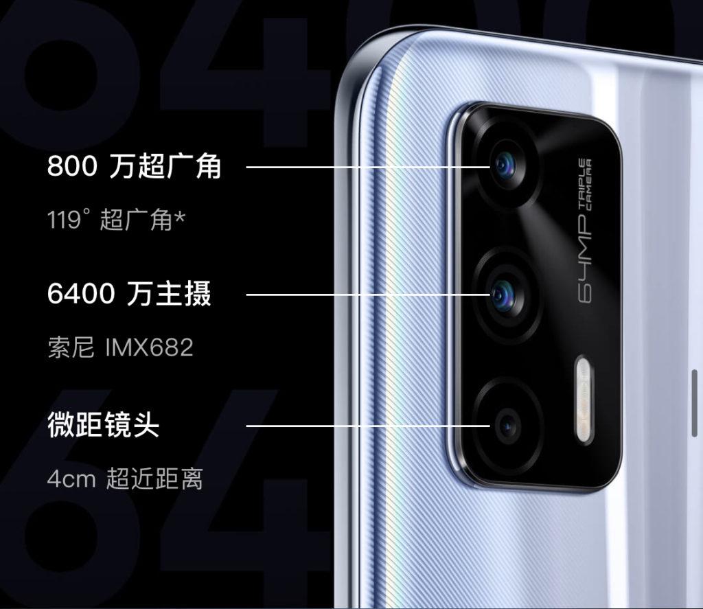 realme GT 5G kini rasmi - Snapdragon 888 , Skrin Super AMOLED 120Hz pada harga serendah RM 1,752 28