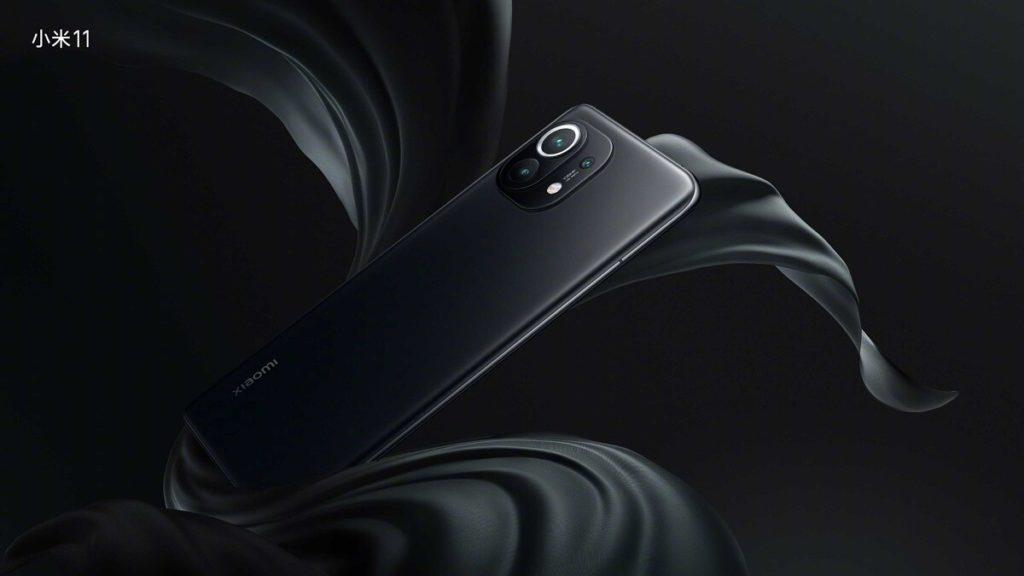 Xiaomi Mi 11 Ultra dan Black Shark 4 disahkan akan dilancarkan tidak lama lagi 3