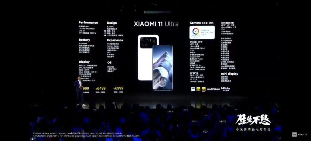 Xiaomi Mi 11 Ultra kini rasmi dengan Snapdragon 888 dan teknologi Kamera terbaik di Carta DxOMark 25