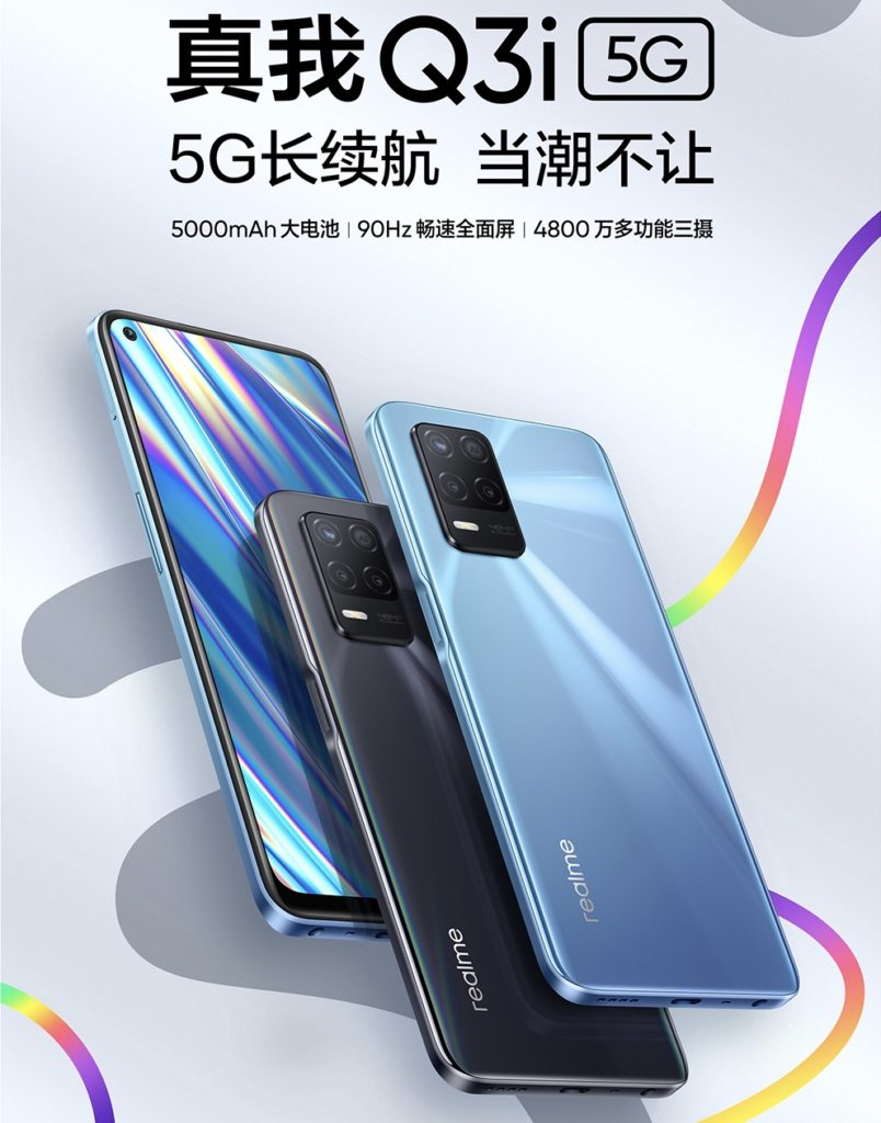 realme Q3 dan realme Q3i kini rasmi - peranti 5G mampu milik pada harga serendah RM 632 12
