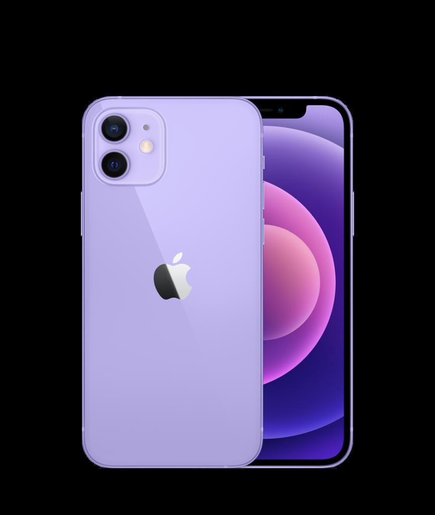 Apple iPhone 12 & iPhone 12 Mini kini ditawarkan didalam warna Purple 8