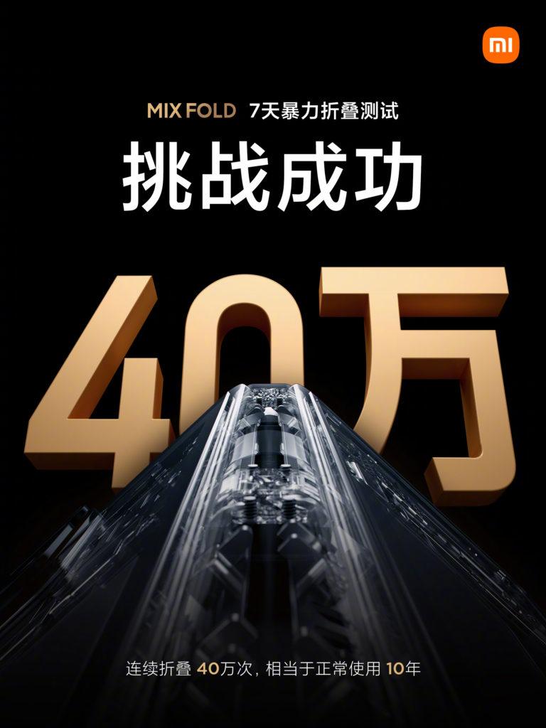 Xiaomi jalankan ujian ketahanan pada engsel Mi Mix Fold - terbukti mampu bertahan sehingga 400,000 bukaan dan lipatan 3