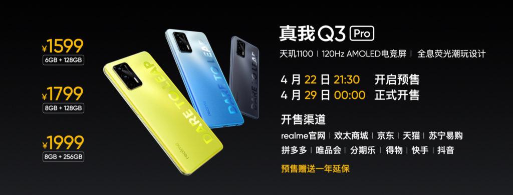 realme Q3 Pro 5G kini rasmi - Cip Dimensity 1100, Skrin AMOLED 120Hz pada harga sekitar RM 1,138 14