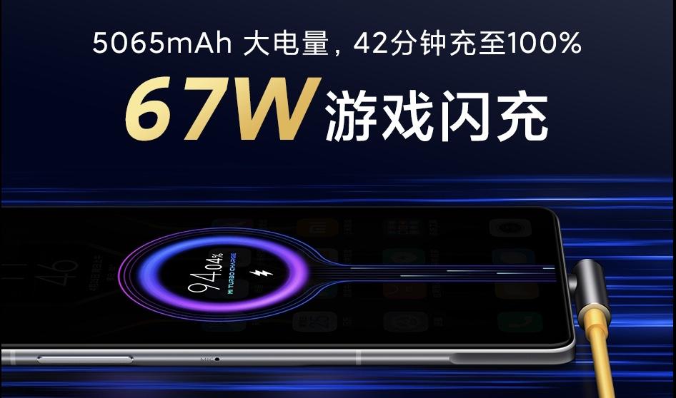 Redmi K40 Gaming kini rasmi dengan Cip Dimensity 1200 - Edisi Khas Bruce Lee juga ditawarkan 24