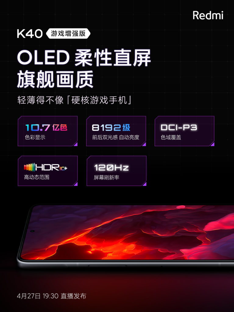 Redmi K40 Gaming akan hadir dengan skrin paparan 10-bit OLED 120Hz 3