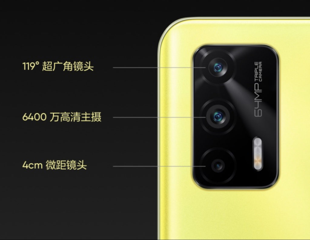 realme Q3 Pro 5G kini rasmi - Cip Dimensity 1100, Skrin AMOLED 120Hz pada harga sekitar RM 1,138 17