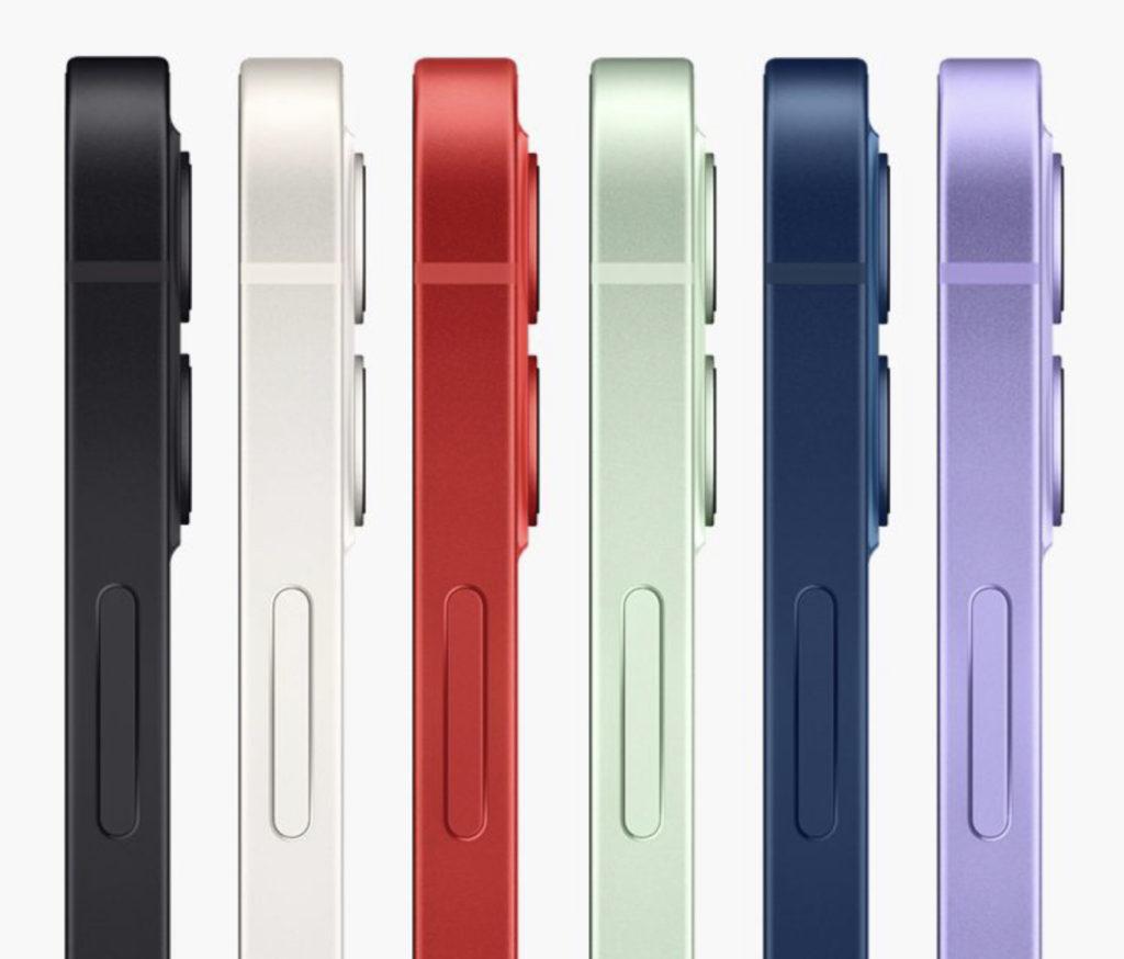 Apple iPhone 12 & iPhone 12 Mini kini ditawarkan didalam warna Purple 9