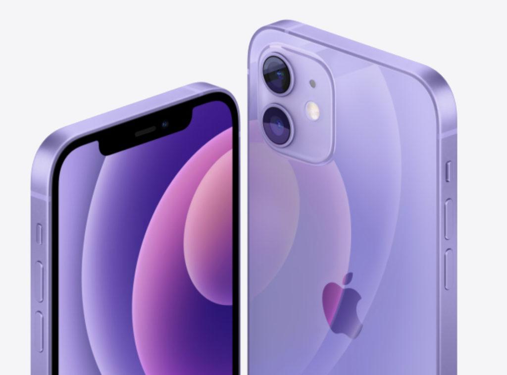Apple iPhone 12 & iPhone 12 Mini kini ditawarkan didalam warna Purple 7