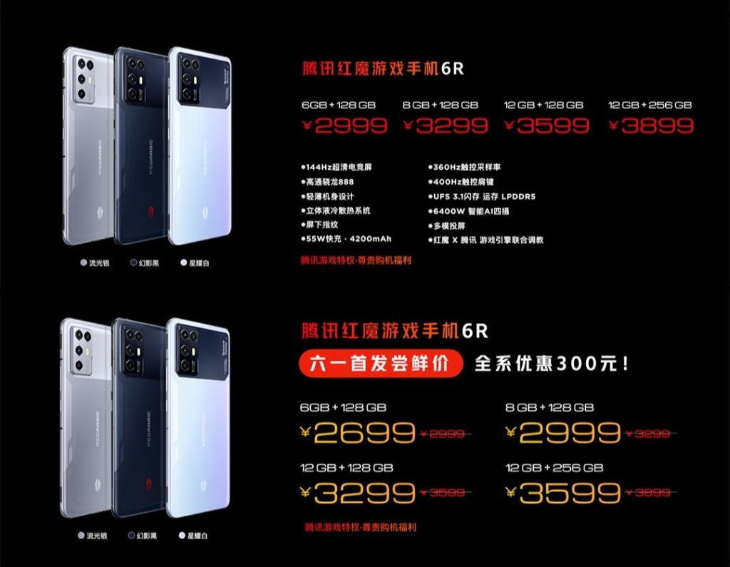 nubia Red Magic 6R kini rasmi - Skrin AMOLED 144Hz dan Snapdragon 888 pada harga sekitar RM 1,942 14