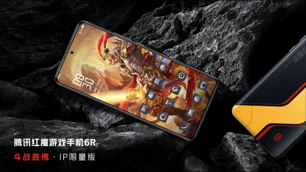 nubia Red Magic 6R kini rasmi - Skrin AMOLED 144Hz dan Snapdragon 888 pada harga sekitar RM 1,942 12