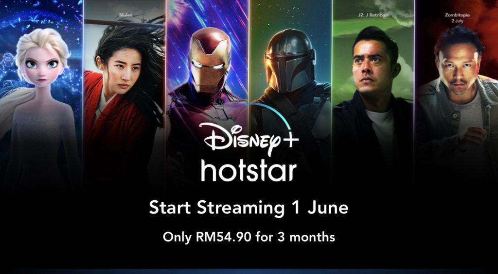 Disney+ Hotstar tiba di Malaysia 1 Jun ini - hanya RM 5 sebulan bagi pelanggan 'Movies Pack' Astro 9