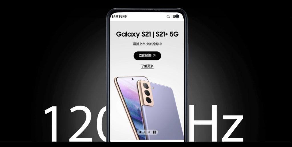Samsung Galaxy F52 5G kini rasmi dengan skrin 120Hz dan Snapdragon 750 5G 12