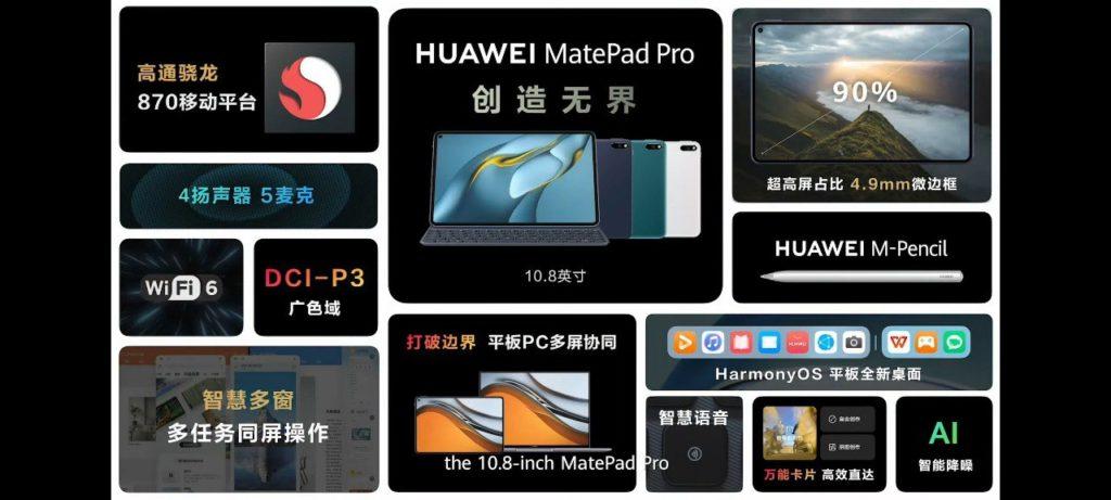 HUAWEI MatePad Pro 12.6 & MatePad Pro 10.8 kini rasmi dengan HarmonyOS 2.0 dan cipset Qualcomm Snapdragon 23