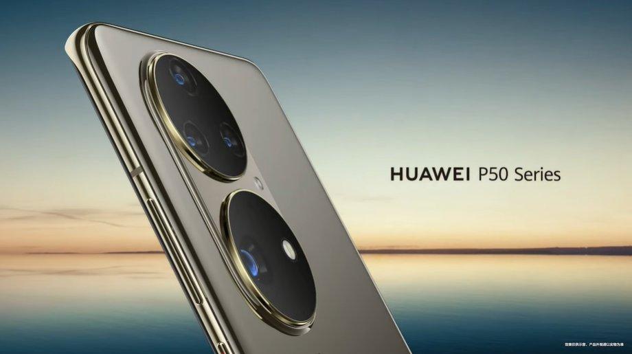 HUAWEI P50 Series mungkin dilancarkan pada 27 Julai 2021 3