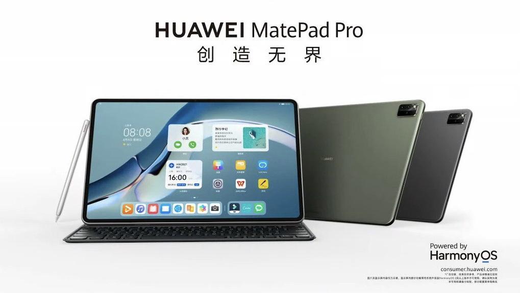 HUAWEI MatePad Pro 12.6 & MatePad Pro 10.8 kini rasmi dengan HarmonyOS 2.0 dan cipset Qualcomm Snapdragon 20