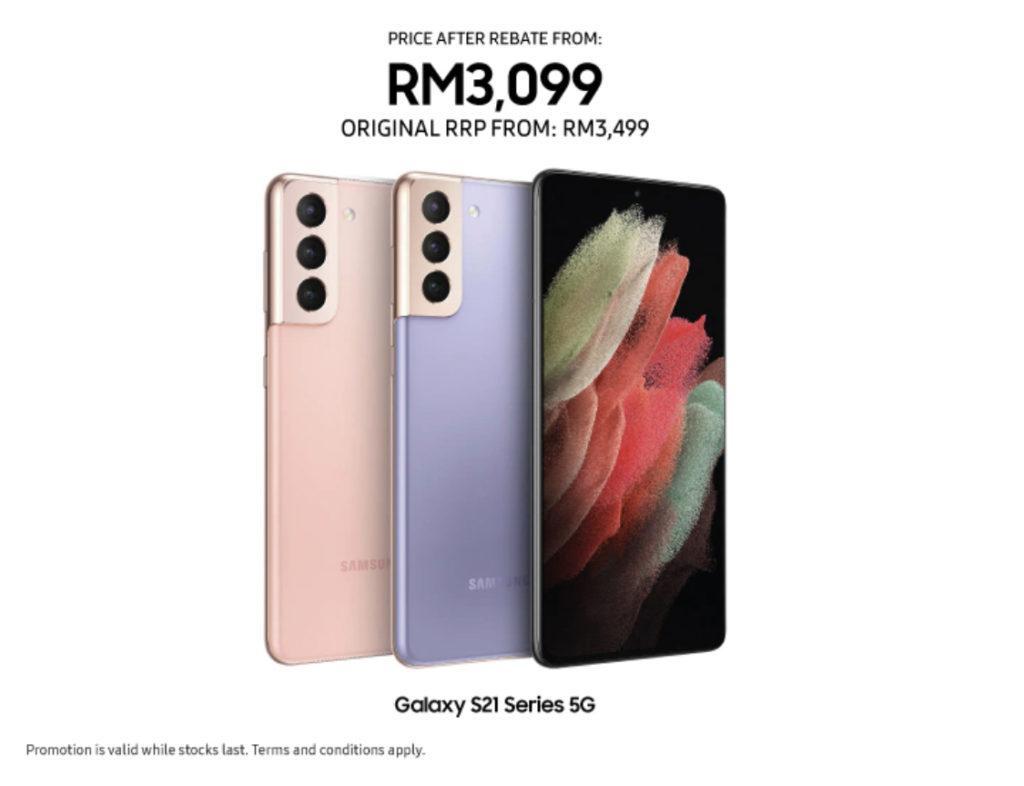 Samsung menawarkan diskaun RM 1,100 bagi pembelian telefon pintar Galaxy yang terpilih 12