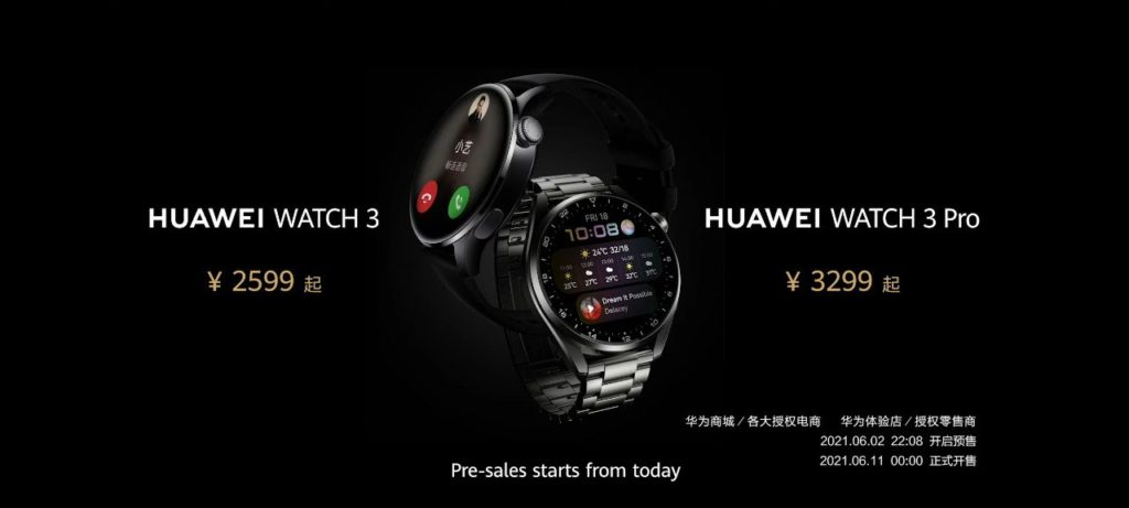 HUAWEI Watch 3 dan Watch 3 Pro kini rasmi - peranti pertama dengan HarmonyOS 2.0 21