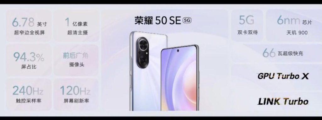 Honor 50 SE 5G dilancarkan secara rasmi dengan cip MediaTek Dimensity 900 - harga dari RM 1542 6