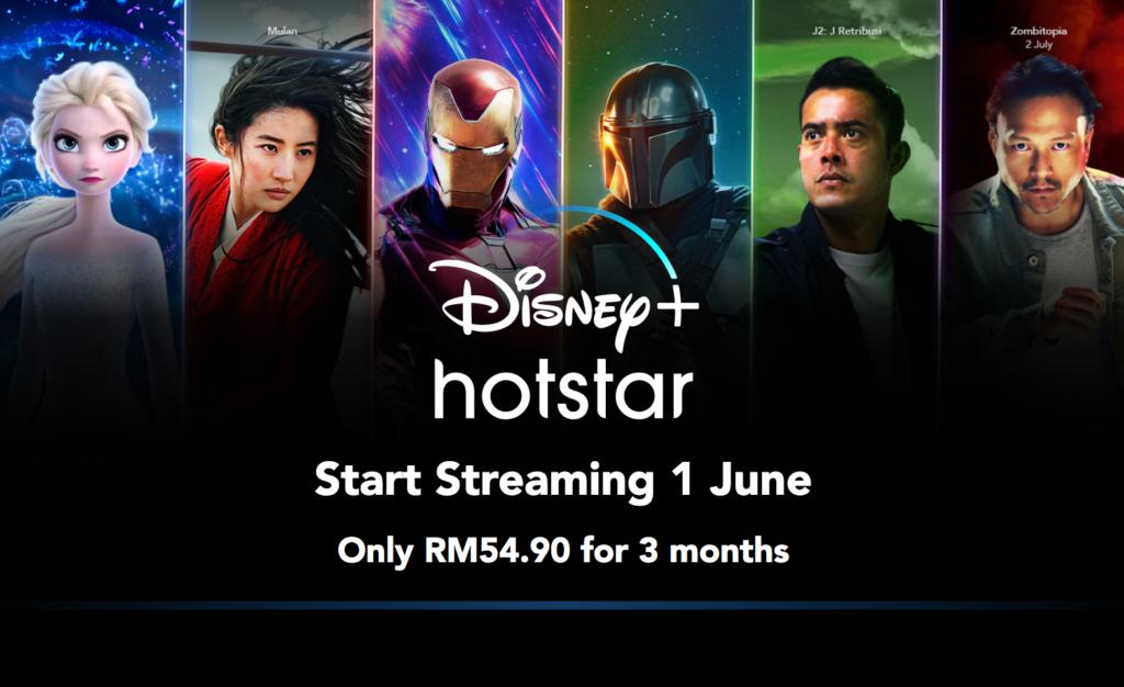 Pelan Disney+ Hotstar Tahunan dan Bulanan yang lebih murah juga tersenarai namun masih belum ditawarkan 5