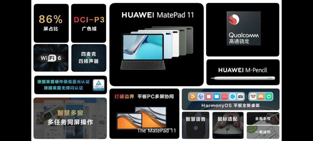 HUAWEI MatePad Pro 12.6 & MatePad Pro 10.8 kini rasmi dengan HarmonyOS 2.0 dan cipset Qualcomm Snapdragon 27