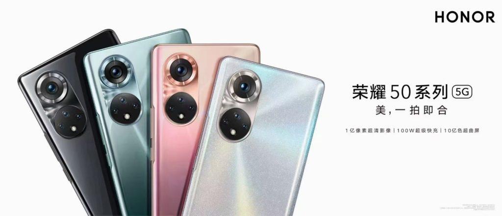 Reka Bentuk Kamera Honor 50 Series didedahkan secara rasmi 5