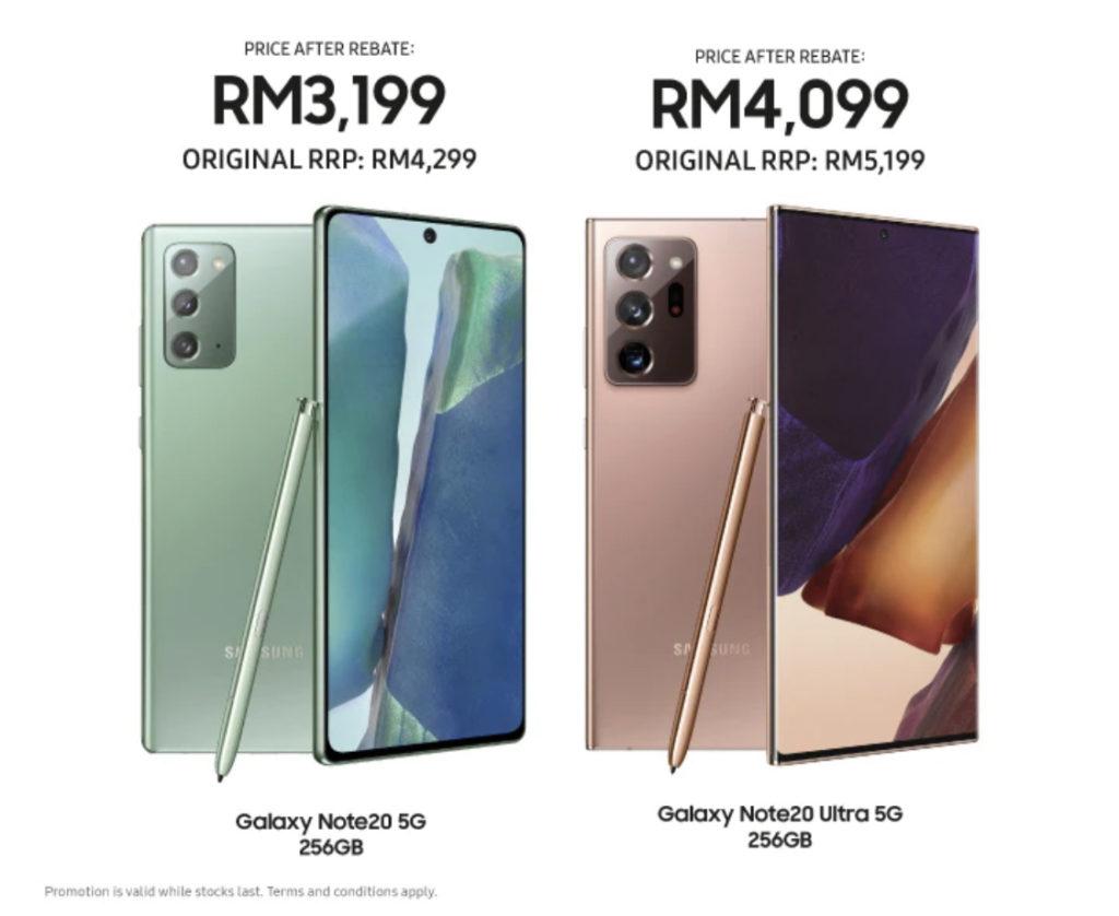 Samsung menawarkan diskaun RM 1,100 bagi pembelian telefon pintar Galaxy yang terpilih 13