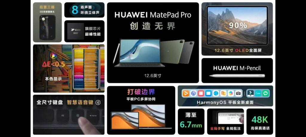 HUAWEI MatePad Pro 12.6 & MatePad Pro 10.8 kini rasmi dengan HarmonyOS 2.0 dan cipset Qualcomm Snapdragon 22