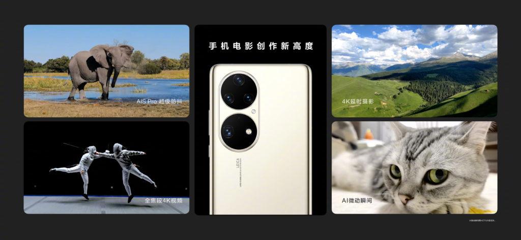 HUAWEI P50 Pro dan HUAWEI P50 kini rasmi dengan Snapdragon 888 4G dan generasi baharu Kamera Leica 18