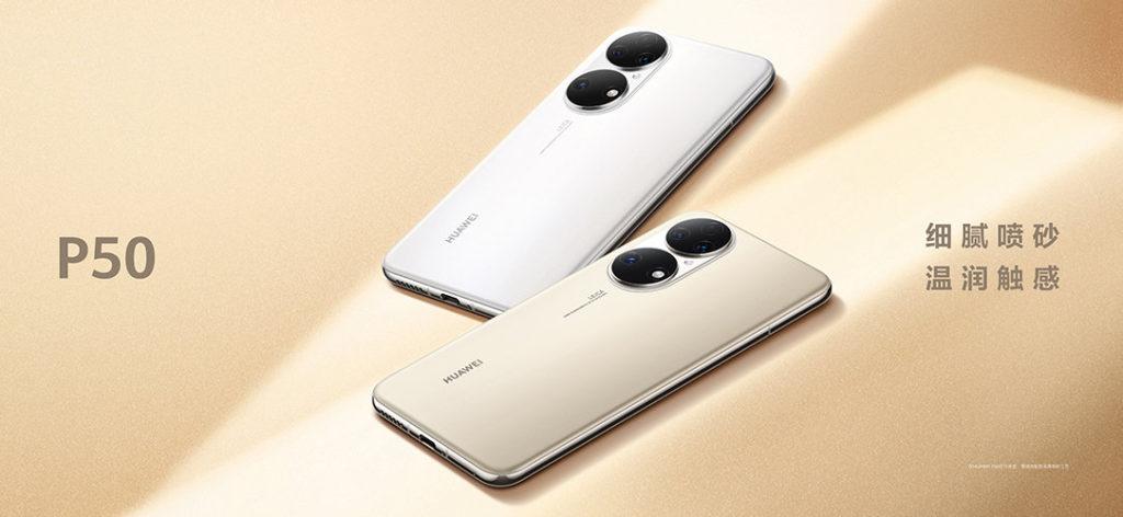 HUAWEI P50 Pro dan HUAWEI P50 kini rasmi dengan Snapdragon 888 4G dan generasi baharu Kamera Leica 21