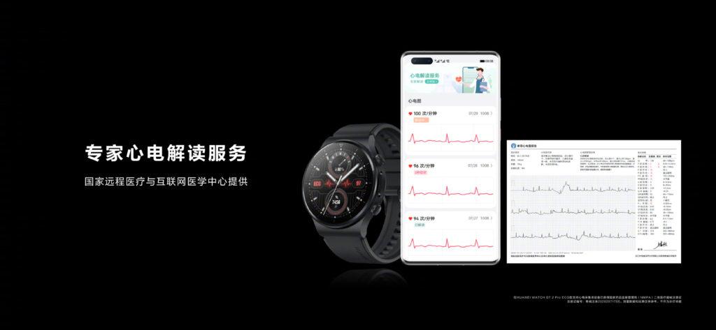 HUAWEI Watch GT 2 Pro ECG dan Band 6 Pro dengan sensor suhu badan kini rasmi pada harga dari RM 293 10