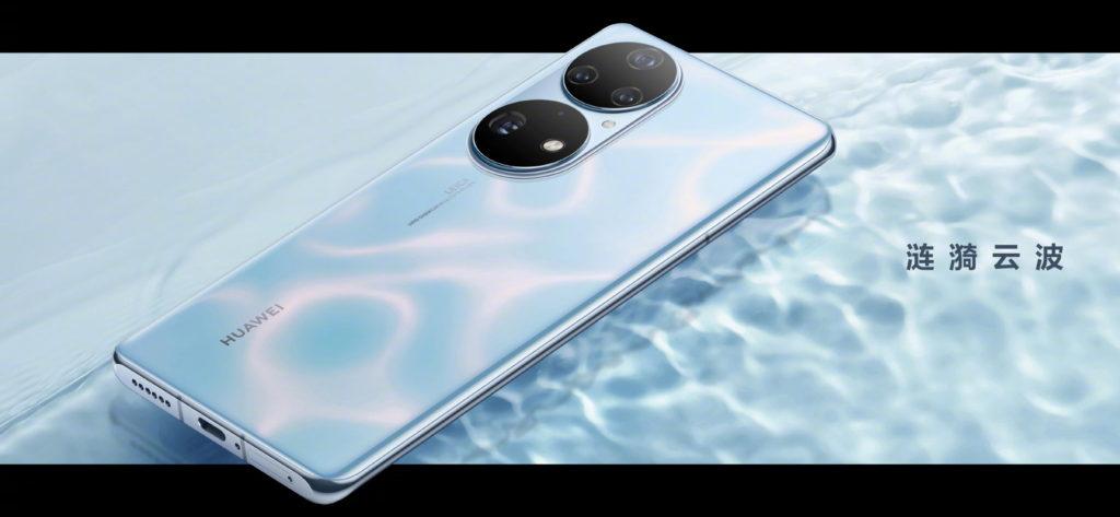 HUAWEI P50 Pro dan HUAWEI P50 kini rasmi dengan Snapdragon 888 4G dan generasi baharu Kamera Leica 22
