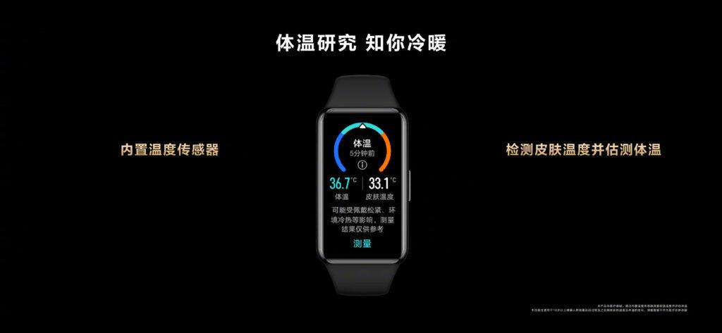 HUAWEI Watch GT 2 Pro ECG dan Band 6 Pro dengan sensor suhu badan kini rasmi pada harga dari RM 293 12