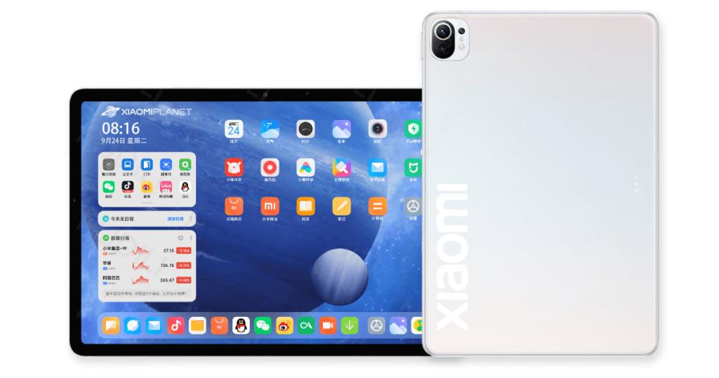 Xiaomi Mi Pad 5 Pro dan Mi Pad 5 akan dilancarkan tidak lama lagi 3