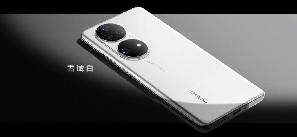 HUAWEI P50 Pro dan HUAWEI P50 kini rasmi dengan Snapdragon 888 4G dan generasi baharu Kamera Leica 23