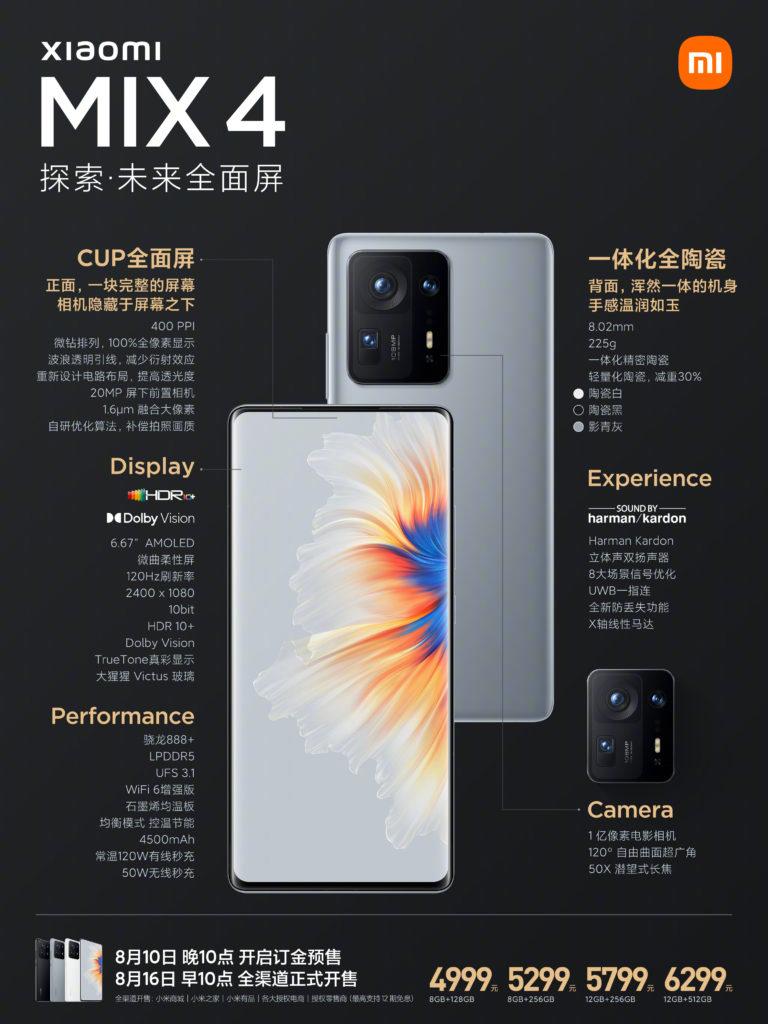 Xiaomi Mi Mix 4 kini rasmi dengan Snapdragon 888+, sensor kamera selfie dalam skrin dan pengecasan pantas 120W 27