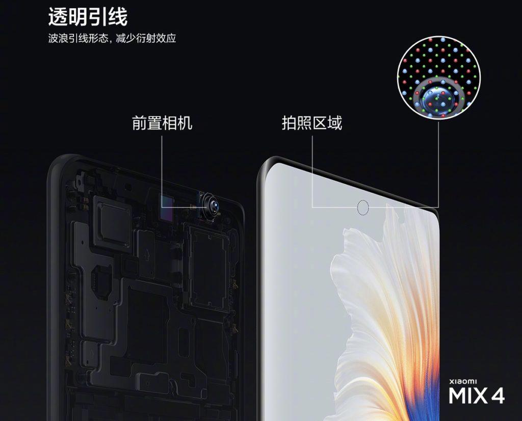 Xiaomi Mi Mix 4 kini rasmi dengan Snapdragon 888+, sensor kamera selfie dalam skrin dan pengecasan pantas 120W 20