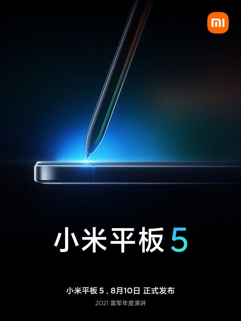 Xiaomi Mi Pad 5 akan dilancarkan secara rasmi pada 10 Ogos ini 3
